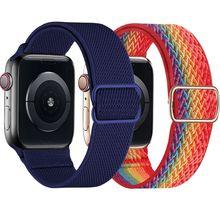 Scrunchie Strap for Apple watch band 44mm 40mm 38mm 42mm Adjustable Elastic Nylon solo Loop bracelet iWatch series 3 4 5 6 se