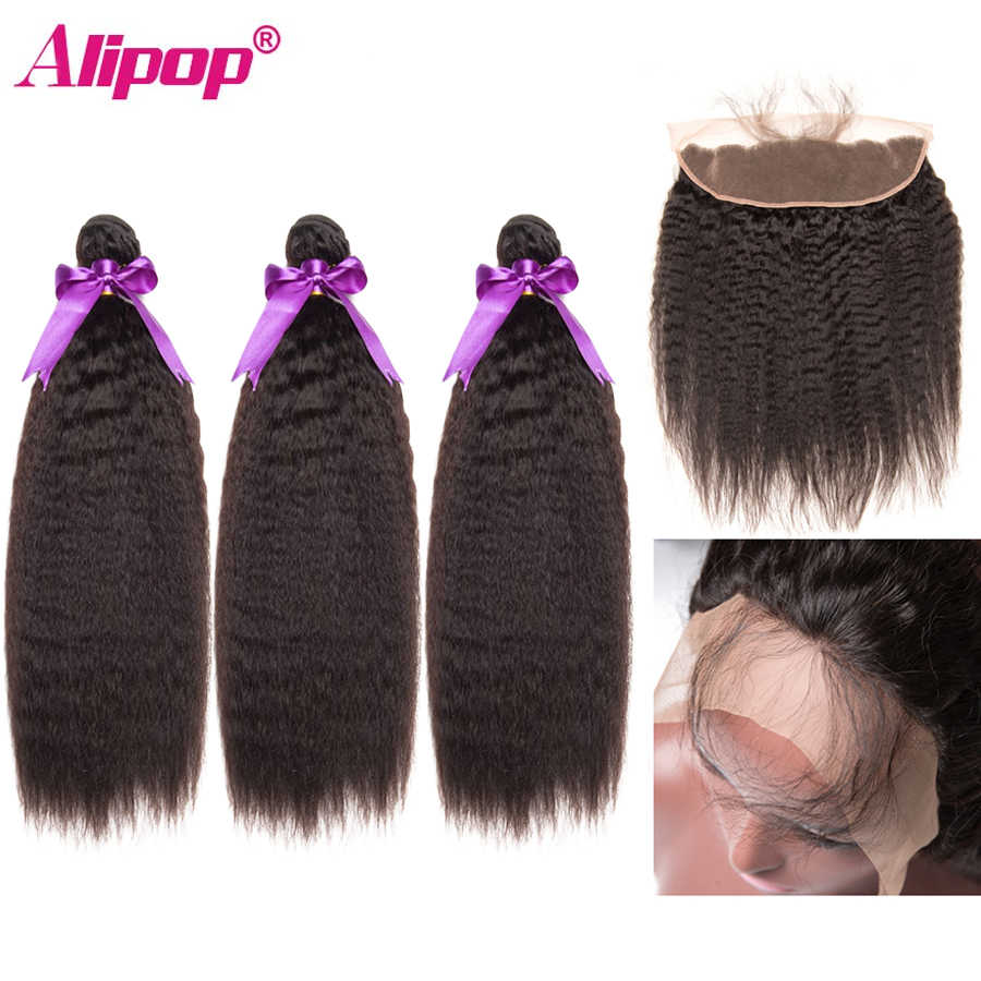 Alipop 360 Lace Frontal With Bundle Kinky Straight Hair With Closure Peruvian Human Hair Remy Hair Bundles With Closure Frontal