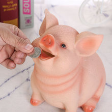 Свинка копилка Детская бытовые предметы детские игрушки коробочки