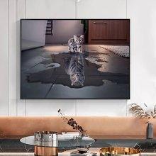 Постеры с изображениями животных из мультфильмов отражение кошки