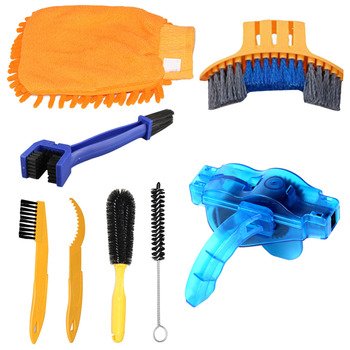 8pcs/set Bicycle Chain Cleaner Scrubber Brushes Wash Tool Set Cycling Cleaning Kit Mountain Road Bike Repair Tools Accessories image