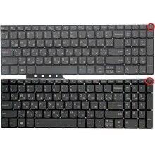 Teclado ruso para ordenador portátil Lenovo IdeaPad 2013 15, 320 15ABR, 320 15AST, 320 15IAP, RU
