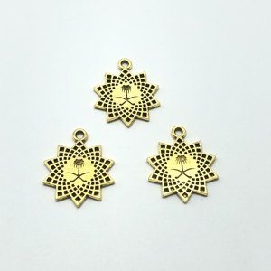 Image 4 - 20pcs charm Saudi Arabia national emblem Muslim box pendant for jewelry making DIY handmade bracelet necklace pendant