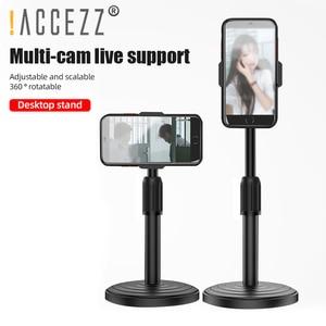 Image 1 - ! ACCEZZ שולחן העבודה מחזיק טלפון Stand עבור iPhone 11 פרו מקס Huawei P40 סמסונג 360 סיבוב מתכוונן חי שידור עצלן סוגר