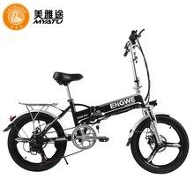 LOVELION Shipment from EU factory 20 inch folding electric bicycle brake mini adult Hidden battery ebike men women electric bike