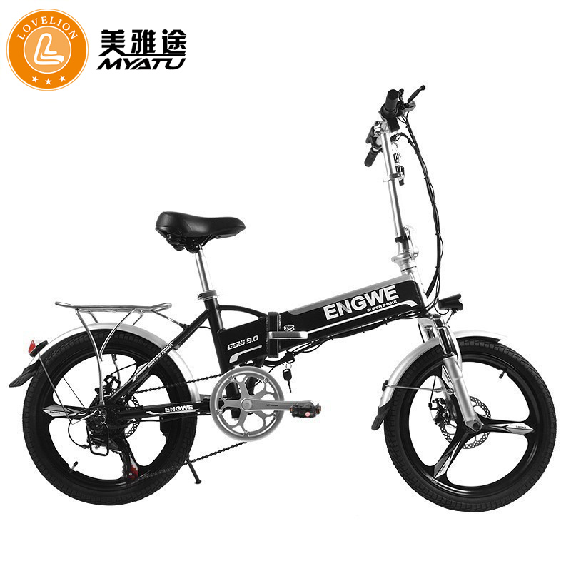 LOVELION Shipment from EU factory cheap 20 inch MINI Fold adult electric bike li ion battery lightweight frame ebike smart ebike in Electric Bicycle from Sports Entertainment