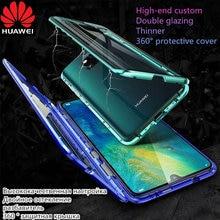 Huawei mate 20 pro case Double-sided glass bimetal magnetic for 20lite 20X 10/30 lite 10 nova 3 4 5i.