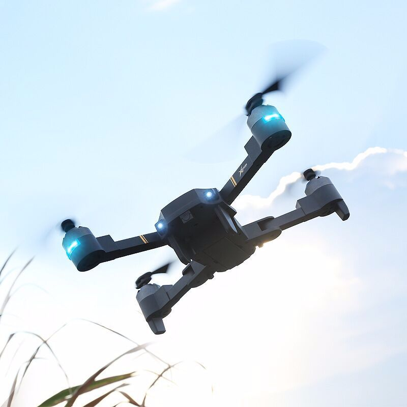 Ya Gotta XT-1 Folding Four-axis Set High Remote-control Four-axis Aircraft WiFi High-definition Real-Time Aerial Photography Rem
