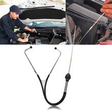 Car Engine Block Mechanic Stethoscope Automotive Tools Auto Repair Tools Diagnos