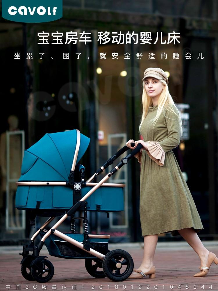 High Landscape Baby Stroller Light Stroller Sitting And Lying Baby Carriage Folding Shock Proof Car Two-way Newboen Pram
