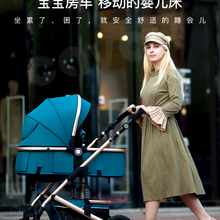 High Landscape Baby Stroller Light stroller Sitting and Lying baby