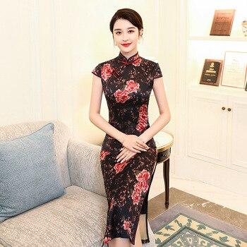 Traditional Chinese Style Thin Cheongsam Skirt Daily Young Girl Long Cheongsam Lady Silk Evening Dress Classic Modern Qipao