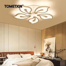 Беласветодиодный ная Люстра для гостиной спальни столовой светодиодные