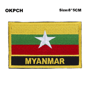 Myanmar Rectangular Shape Flag patches embroidered flag patches national flag patches for clothing DIY Decoration PT0129-R image
