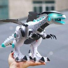 Пульт дистанционного управления распылитель динозавр модель большой размер машины динозавр раннее образование Электрический светильник для ходьбы музыкальная игрушка Xinyuan Yuxin