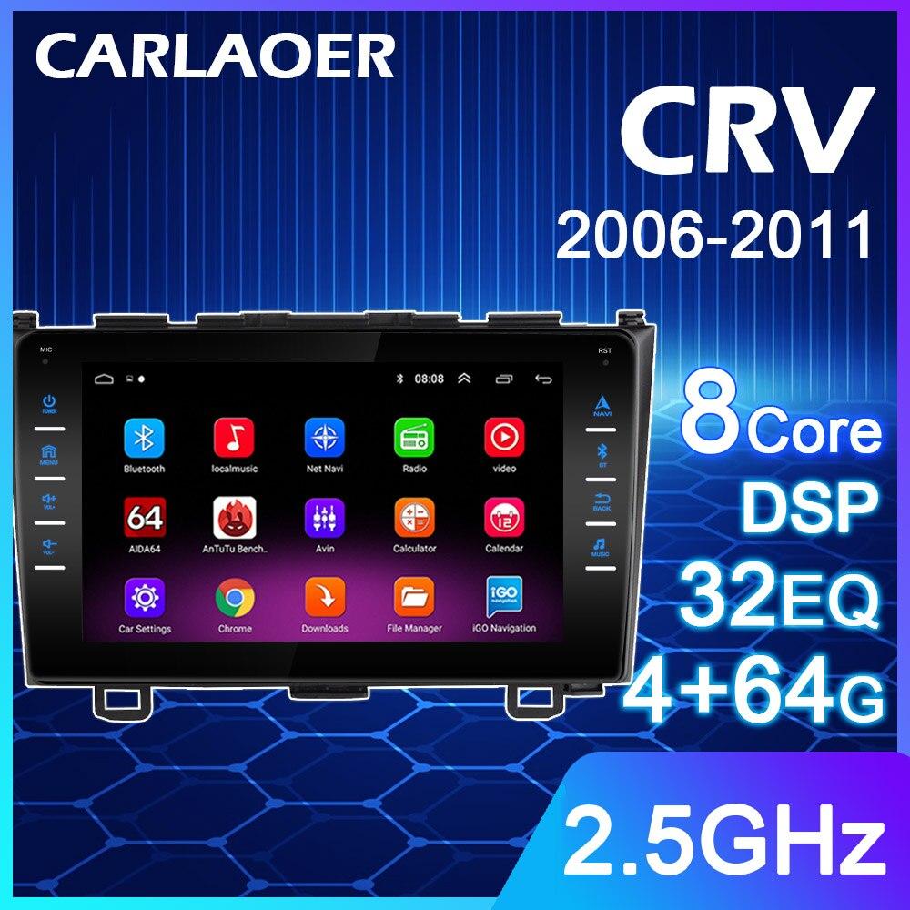 Автомагнитола 2 din, мультимедийный плеер Android 9,0, Авторадио GPS для Honda CRV CR-V 2006 2007 2008 2009 2010 2011 2 din, стерео, Wi-Fi
