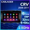 2 dinカーラジオマルチメディアプレーヤーアンドロイド9.0 autoradio gpsホンダcrv CR-V 2006 2007 2008 2009 2010 2011 2DINステレオwifi