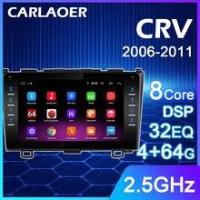 2 din rádio do carro multimídia player android 9.0 autoradio gps para honda crv CR-V 2006 2007 2008 2009 2010 2011 2din estéreo wifi