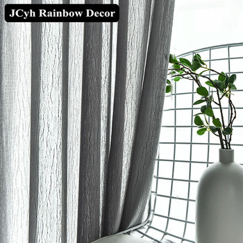 Modern Stripe Tulle Curtains 1
