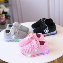 Breathable LED shinning  stars children casual shoes cool solid cute kids sneakers 5 excellent baby boys girls