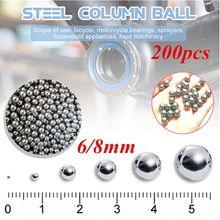 200 шт 6 мм/8 мм стальные шарики многофункциональные для автозапчастей