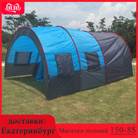 Large Camping tent Waterproof Canvas Fiberglass 5 8 People Family Tunnel 10 Person Tents equipment outdoor mountaineering Party