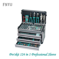 Pro'skit 124 in 1 professional sleeve tools set professional car repair and maintenance home DIY manual tool kit SK 612401M