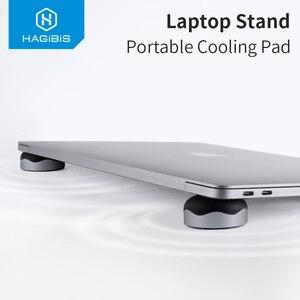 Image 1 - Hagibis dizüstü bilgisayar standı manyetik taşınabilir MacBook soğutma pedi dizüstü bilgisayar Cool Ball ısı dağılımı tırtıklı ped soğutucu standı