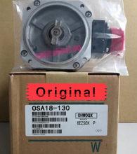 Новый и оригинальный кодер OSA18-130