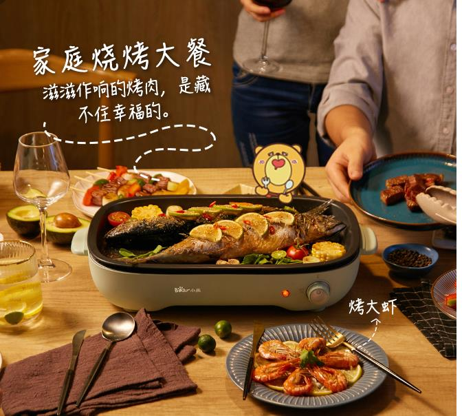 <font><b>Electric</b></font> oven household <font><b>electric</b></font> <font><b>baking</b></font> <font><b>pan</b></font> smokeless Korean multi-function barbecue meat machine grilled fish teppanyaki dish o image