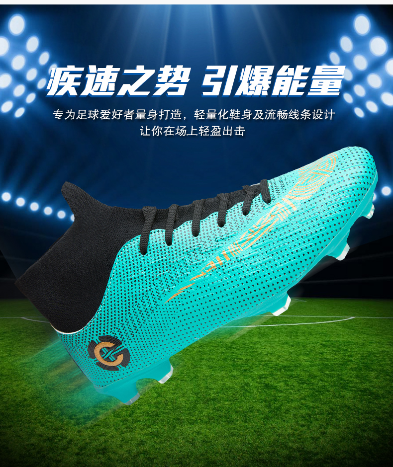 2019 novos sapatos de futebol