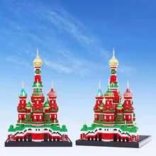 16066 4300Pcs Mini Blokken Architectuur Model Nano Building Speelgoed Pokrovkathedraal Voor Kinderen Compatibel Stad