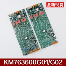 1pcs KONE elevator accessories machine room control board KM763600G01/G02 motherboard parameter setting board  AQ1H485 acs800 inverter io board control rmio 11c motherboard 15 22 30 45 75 55kw