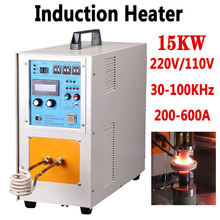 Высокочастотный индукционный нагреватель 15 кВт оборудование