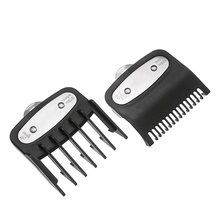 2 шт/компл машинка для стрижки волос направляющая Концевая Расческа