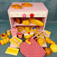 New Simulation Children's Kitchen Wooden Oven Toy Children's Oven Set Vegetable and Fruit Children's Toys Gift for Girls