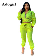 Adogirl Fluorescent Green Womens Tracksuit Casual Zipper Lace Up Hooded Top + Pencil Pants Two Piece Set Slim Pocket Sports