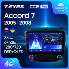 Teyes CC2L CC2 Plus Voor Honda Accord 7 Cm Uc Cl 2005 - 2008 Auto Radio Multimedia Video Player Navigatie android Geen 2din 2 Din