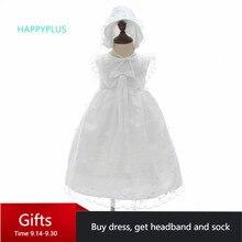 HAPPYPLUS Тюлевое платье на 1-й день рождения для маленьких девочек платья с 2-й кружевной половинкой для маленьких девочек платье для крещения э...