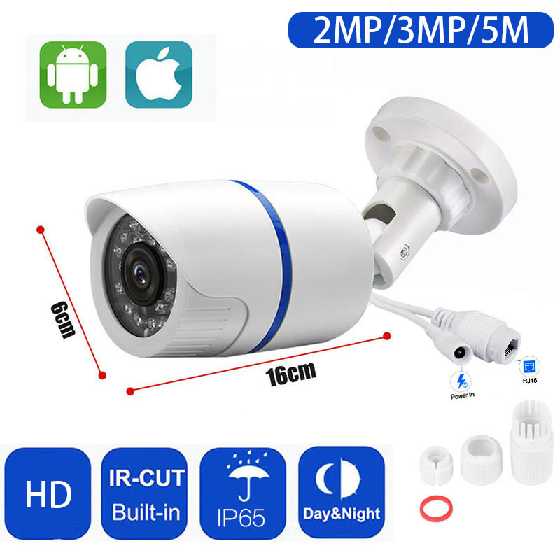 5MP/3MP/2M IP Camera  Indoor Outdoor Security Webcam Home Surveillance POE  Waterproof Night Vision Xmeye CCTV ONVIF H.265/H.264