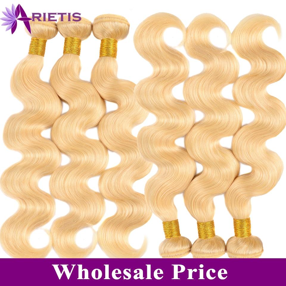 Arietis Blonde 613 Body Wave Brazilian Hair Weave Bundles 8-30 inch 100% Human Hair Bundles For Black Women Wholesale Price