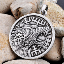 Viking Vegvisir Wolf Head Pendant Necklace Men Women Jewelry Necklace Vintage(China)