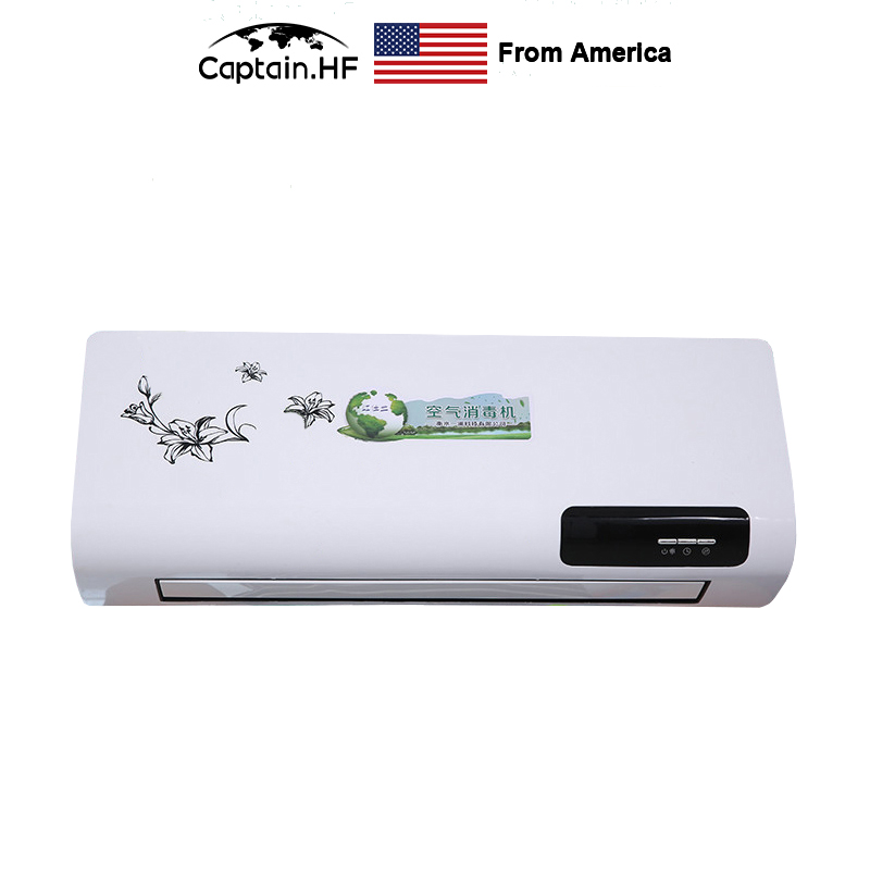 US Captain Air-Purifier Ionizer Generator FILTER Ozone Generator Purification Home Toilet Sterilization  Pet Deodorizer