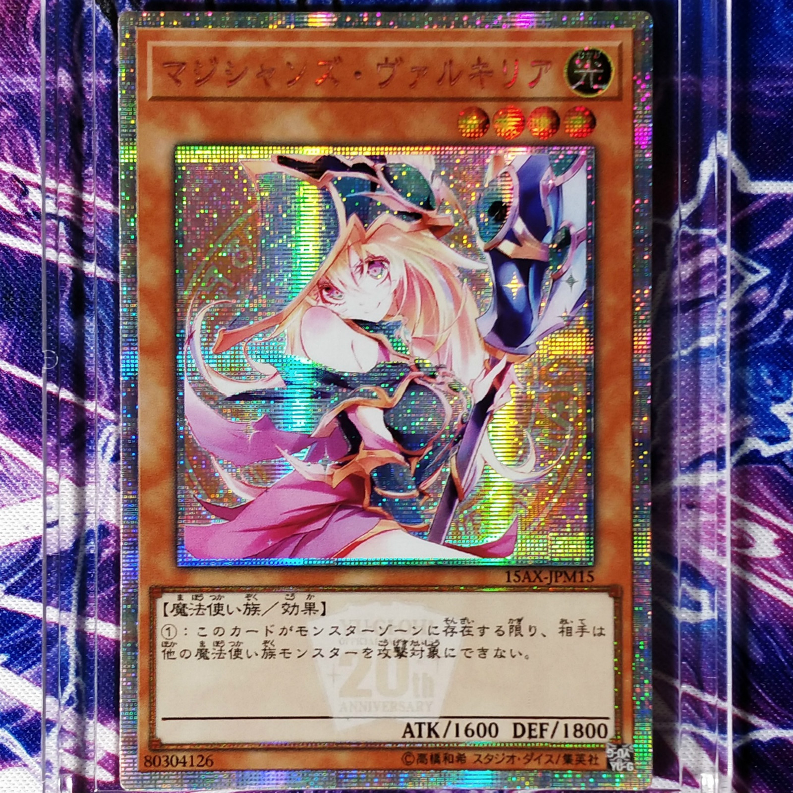 Yu Gi Oh Magician's Valkyria DIY Colorful Toys Hobbies Hobby Collectibles Game Collection Anime Cards