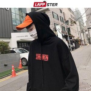 Image 4 - LAPPSTER mężczyźni japońska moda uliczna bluzy z kapturem 2020 Harajuku spadek Skateball mody kreskówki bluzy Hip Hop czarne bluzy z kapturem
