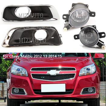 цена на MIZIAUTO fog light for Chevrolet Malibu 2012-2015 halogen Bulb fog lamps cover frame foglights headlight cover headlights frame