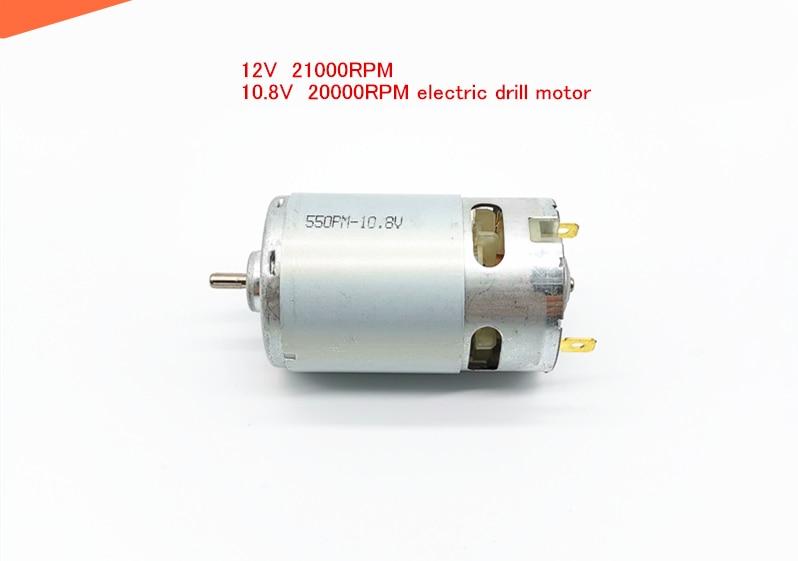 550 DC motor Electric drill motor High torque 12V 21000RPM
