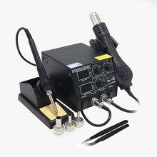 Паяльная станция GORDAK 868D SMD, 220 В, 450 Вт, фена и Электрический паяльник, 2 в 1, паяльная станция
