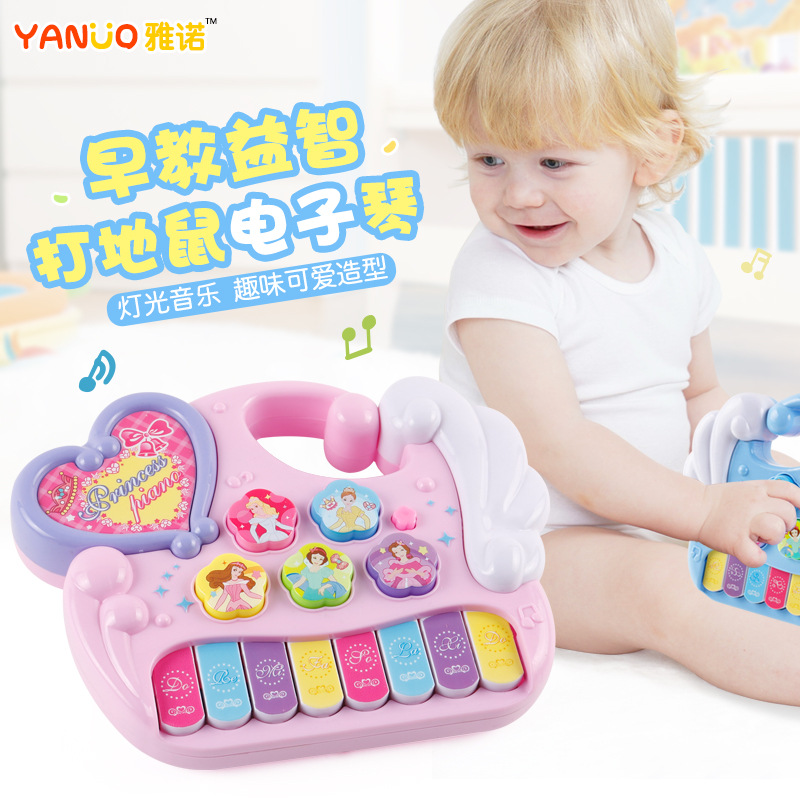 Children'S Educational Early Childhood Electronic Organ Toy Infants ENLIGHTEN Play Music Piano Small Toy Stall