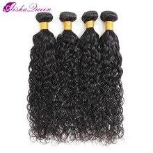 Аиша Королева Перуанский Волосы Пучки Вода Волна Волосы Пучки Не Реми Человек 1% 2F3% 2F4 Лот Волосы Пучки Двойной Уток Волосы Наращивание